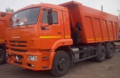 КАМАЗ 6520-6041-73 самосвал Евро 4, 2014