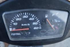 Suzuki Lets, 2005