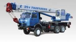 Камаз Галичанин КС-55713-1В, 2014
