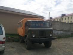 ГАЗ 66, 1994