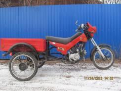 ЗиД, 2008