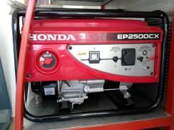 Продажа миниэлектростанции Honda EP2500
