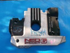Крышка двигателя Nissan laurel