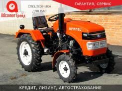 Уралец 220, 2014