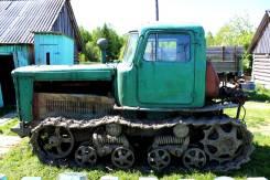 ВТЗ ДТ-75, 1990