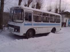 ПАЗ 3205, 1992