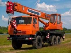 КС 55713-5К-1 автокран с гуськом 25т.(КАМАЗ-43118), 2014
