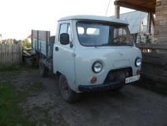 УАЗ 3303, 1998