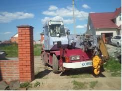 Kobelco RK70, 1997