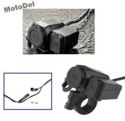 Прикуриватель с USB на мотоцикл, квадроцикл, водонепроницаемый