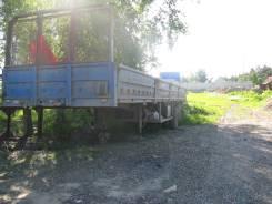 КЗПТ 938503, 2001