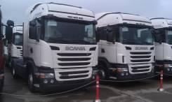 Scania G, 2013