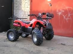 Stels ATV 400 Hunter. исправен, без псм\птс, без пробега
