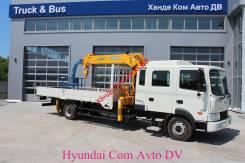 Hyundai HD120, 2014