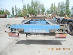 Тонар 97462, 2007