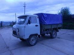 УАЗ 3303, 1979