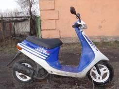 Honda Dio, 1993