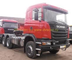 Scania G440CA6x6EHZ (2100073), 2014