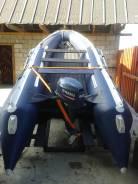 Продам надувную лодку из пвх салар 555
