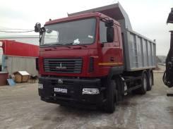 МАЗ 6501В9-8420-000, 2015