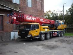 SANY, 2014