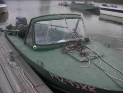 Продам катер лодку Прогресс 2