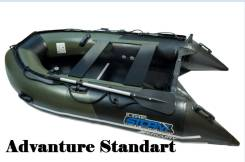 Лодка Mercury Advanture Standart 310. 2015 года! Пр-во Ю. Корея гар-ия