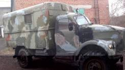 ГАЗ 63, 1975