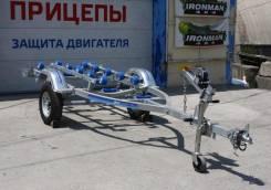 Прицеп для большого гидроцикла, лодки ПВХ, длина 4,05 м