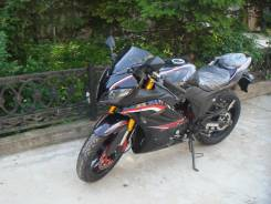 Pegas Super Range(Yamaha R1)