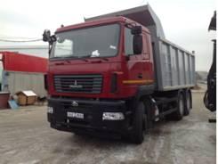 МАЗ-6501В9, 2014