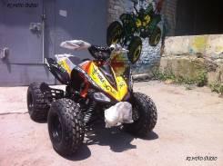 Yamaha ATV, 2014