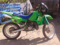 Kawasaki KDX 200, 1996