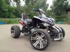 Квадроцикл Suzuki 200 cc, 2014