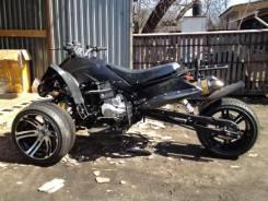 Suzuki Trike 250 cc, 2014