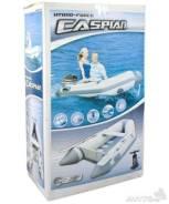 Лодка ПВХ Bestway Caspian 2 местная до 258 кг 230*130*33 см (65046)