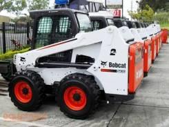 Bobcat S630, 2014
