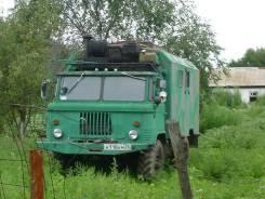 ГАЗ 66, 1975