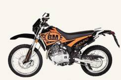 Baltmotors Enduro 250 DD, 2014