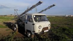 Опрыскиватель на базу УАЗ (без автомобиля. )
