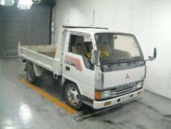 Mitsubishi, 1992