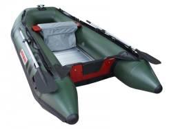 Лодка ПВХ Suzumar DS290AL, дно пайольное алюминиевое, зелёная