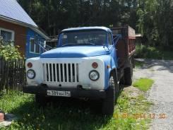 ГАЗ 53Б, 1980