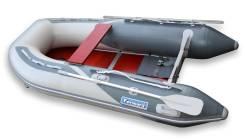 Лодка ПВХ Forward MX290FL, дно пайольное деревянное, серая/серая