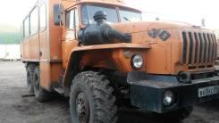 Урал 3255, 2004