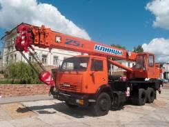 Клинцы КС-55713-1К-3, 2014