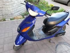 Yamaha Grand Axis 100, 2008