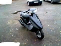 Honda Dio AF35, 2005