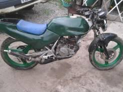 Honda NS 1, 1997