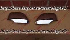 Хромированные крышки зеркал для Nissan Patrol Y62 / Infiniti QX56